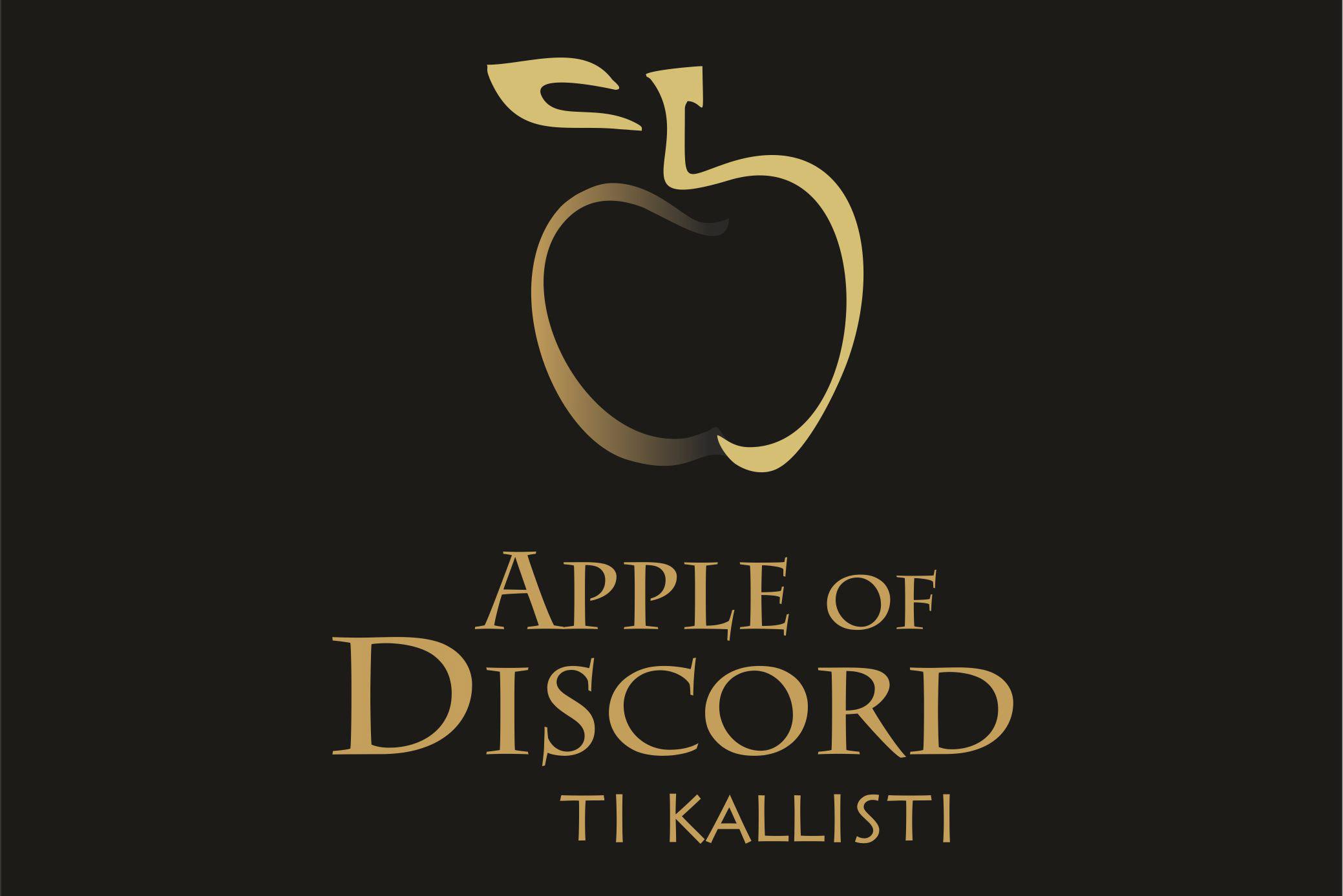 apple_of_disord_tikallisti